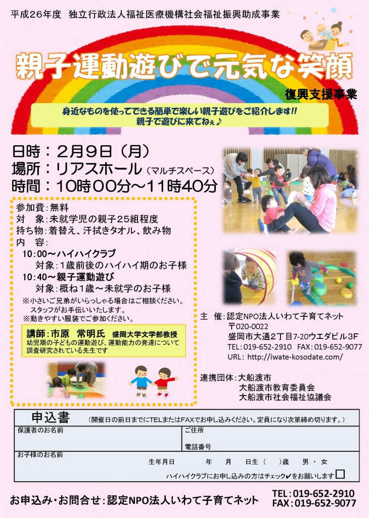 oyako201501