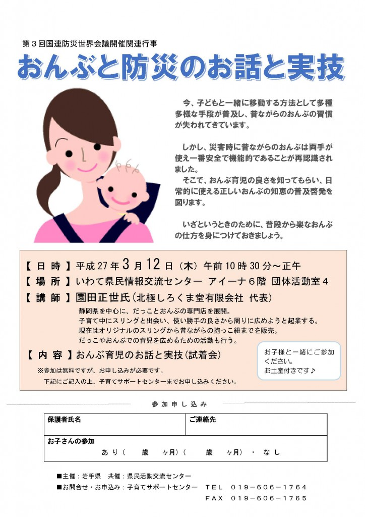 onbu201503_ai