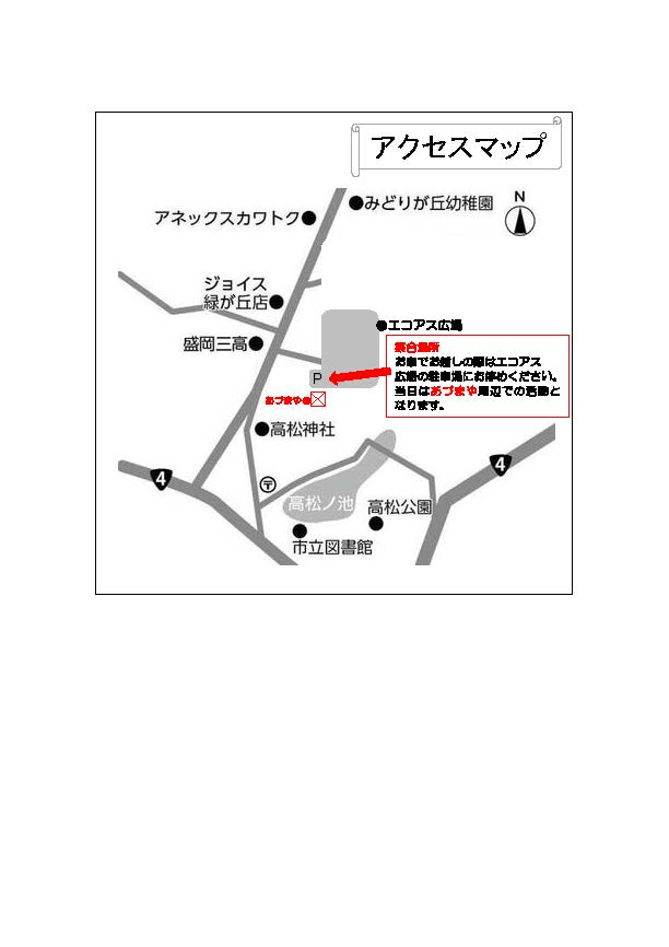nikonikoen_map